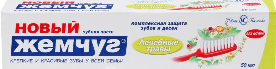 """Зубная паста """"Лечебные травы"""" - Новый Жемчуг"""