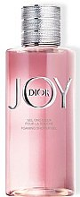 Духи, Парфюмерия, косметика Christian Dior Joy By Dior - Гель для душа