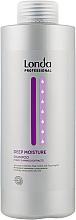 Духи, Парфюмерия, косметика Шампунь для волос - Londa Professional Deep Moisture
