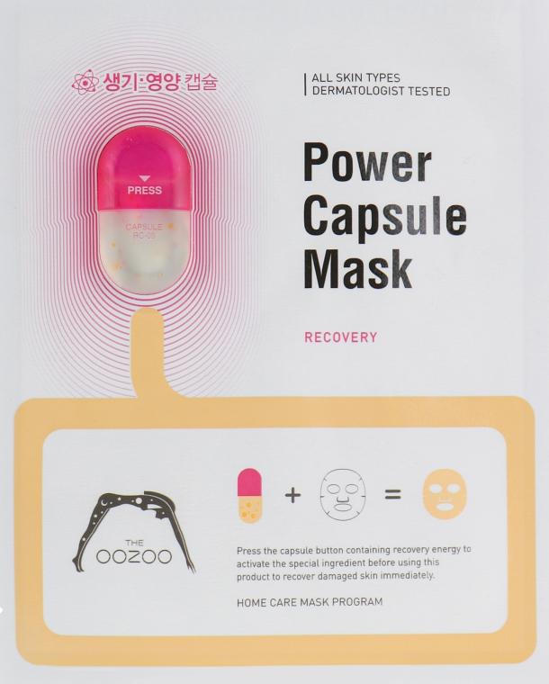 """Маска для лица с капсулой-активатором """"Восстановление"""" - The Oozoo Power Capsule Mask Recovery"""