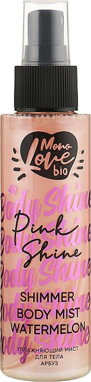 "Мист для тела ""Арбуз"" - MonoLove Bio Shimmer Body Mist Watermelon Pink Shine"