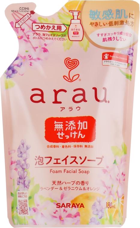 Пенка для умывания на основе эфирных масел - Arau Facial Foam Soap (дой-пак)