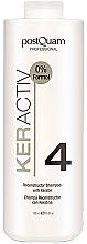 Парфумерія, косметика Відновлювальний шампунь, кератиновий - PostQuam Keractiv Reconstructor Shampoo With Keratin
