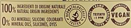 Натуральне масло солодкого мигдалю - athena's Erboristica 100% Puro Полотно Mandorle Dolci — фото N3