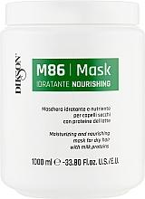 Духи, Парфюмерия, косметика Маска увлажняющая и питательная для сухих волос с протеинами молока - Dikson M86 Nourishing Mask