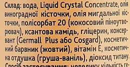 "Гель для душа ""Груша-Ваниль"" - Lapush Shower Gel — фото N3"