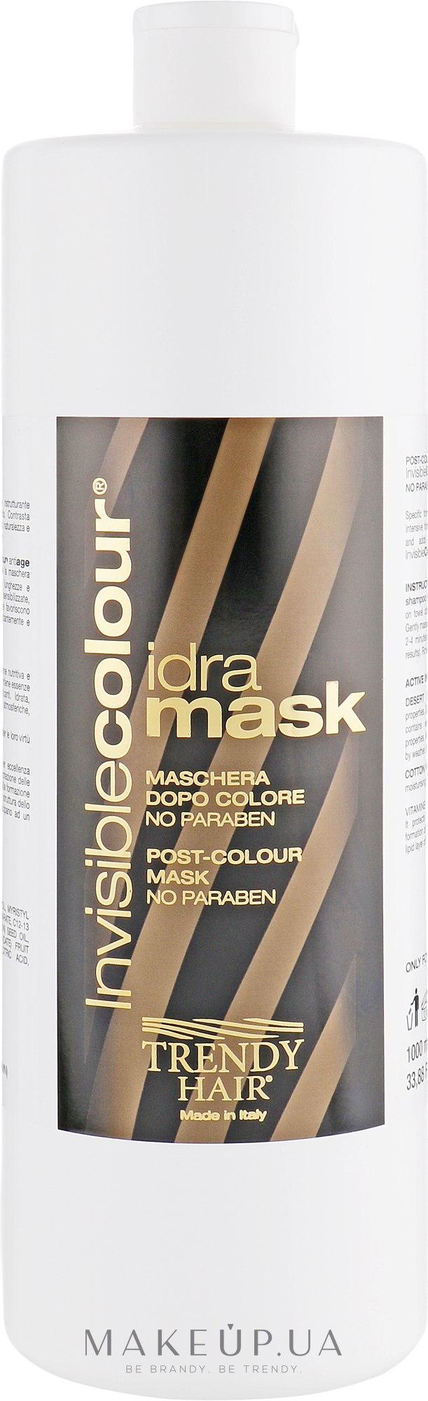 Маска для волос - Trendy Hair Invisible Color Idra Mask — фото 1000ml