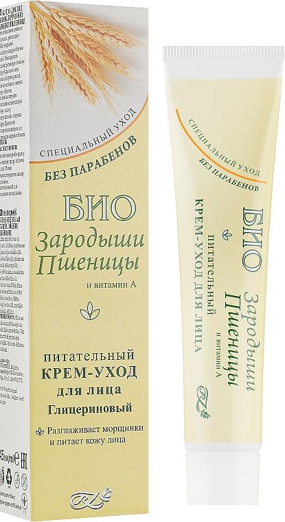 """Питательный крем-уход для лица """"Зародыши Пшеницы"""" - БИО"""