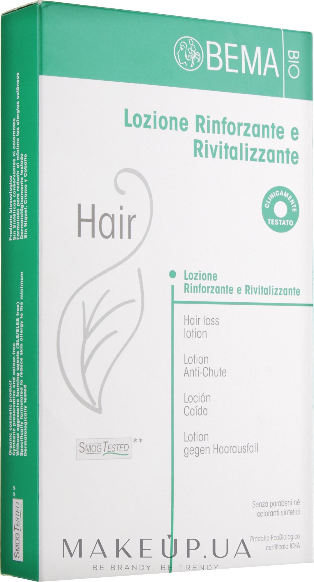 Лосьйон проти випадіння волосся - Bema Hair loss Bio Lotion — фото 10x10ml