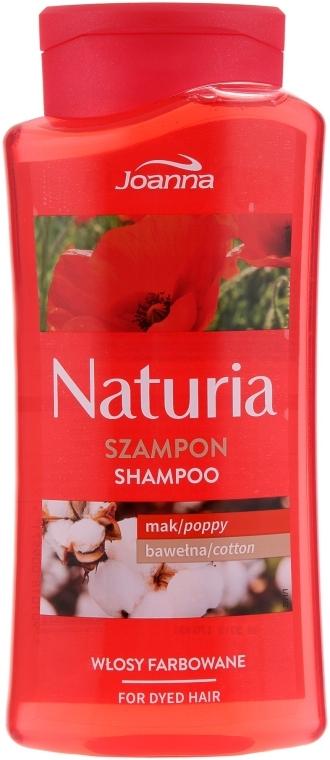 Шампунь для волос с маком и хлопком - Joanna Naturia Shampoo With Poppy And Cotton