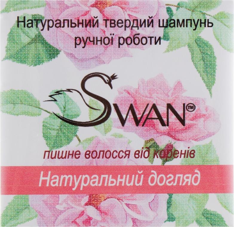 """Натуральный твердый шампунь """"Натуральный уход"""" - Swan"""