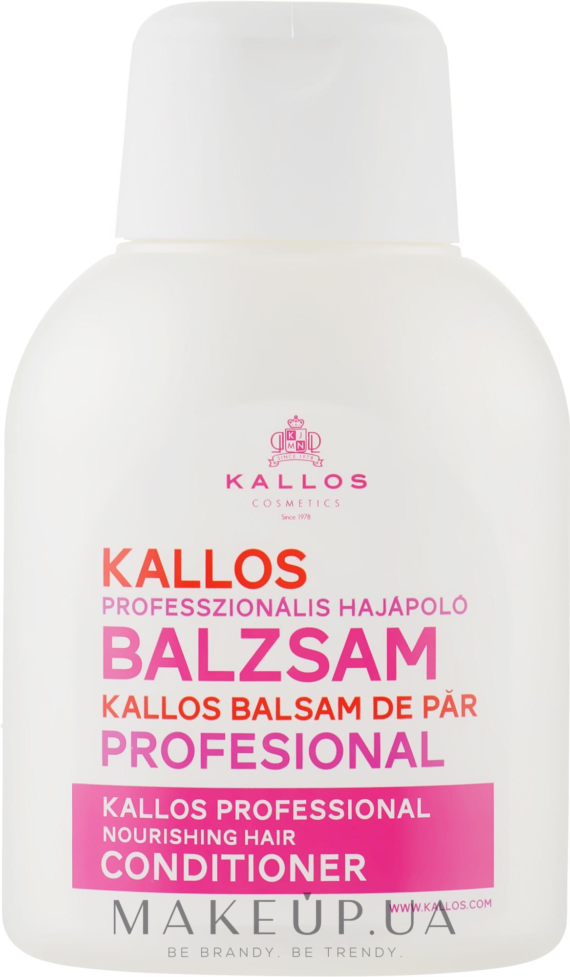 Кондиціонер для волосся - Kallos Cosmetics Nourishing Conditioner — фото 500ml