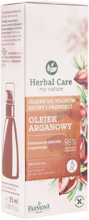 Аргановое масло для волос, кожи и ногтей - Farmona Herbal Care