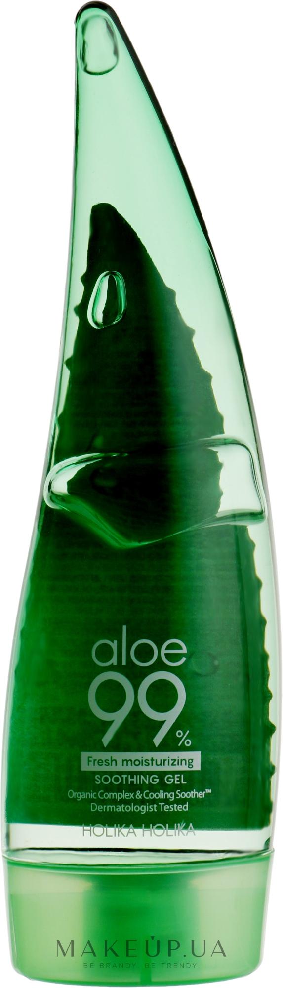 Успокаивающий и увлажняющий гель с алоэ - Holika Holika Aloe 99% Soothing Gel — фото 55ml