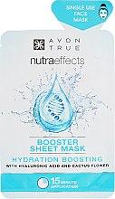 """Духи, Парфюмерия, косметика Тканевая маска для лица """"Интенсивное увлажнение"""" - Avon Nutra Effects"""