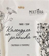 """Духи, Парфюмерия, косметика Натуральное мыло """"Календула и ромашка"""" - Mixtura Soap"""