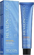 Духи, Парфюмерия, косметика Красители для смешивания и коррекции цвета - Revlon Professional Revlonissimo NMT Pure Colors