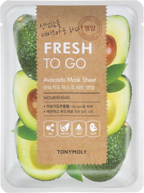 Тканевая маска с экстрактом авокадо - Tony Moly Fresh To Go Avocado Mask Sheet Nourishing