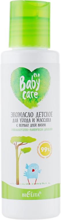 Экомасло детское для ухода и массажа с первых дней жизни - Bielita Eco Baby Care Oil