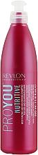 Духи, Парфюмерия, косметика Шампунь увлажняющий и питательный - Revlon Professional Pro You Nutritive Shampoo