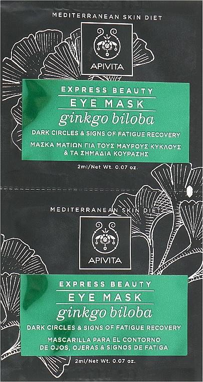 Маска против отеков и темных кругов с гинкго билоба - Apivita Dark Circles and Eye-Puffiness Mask