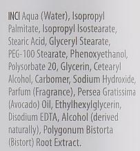 УЦЕНКА Набор для комбинированной кожи - Strictly Professional SP Skincare (cleanser/150ml + toner/150ml + moisturiser/150ml + mask/100ml) * — фото N11