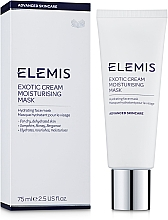 Духи, Парфюмерия, косметика Увлажняющая крем-маска для лица - Elemis Advanced Skincare Exotic Cream Moisturising Mask