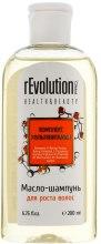 """Духи, Парфюмерия, косметика Масло-шампунь для роста волос """"Комплекс Мультивитамин"""" - Revolution Pro"""