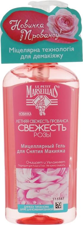 """Мицеллярный гель для снятия макияжа """"Свежесть Розы"""" - Le Petit Marseillais"""