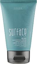 Духи, Парфюмерия, косметика Разглаживающий крем - Surface Bliss Smoothing Cream