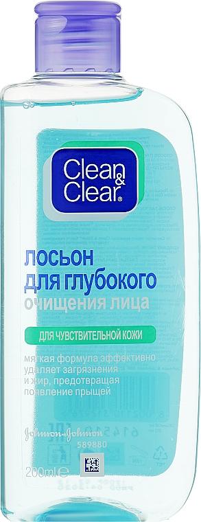 Лосьон для глубокого очищения лица для чувствительной кожи - Clean & Clear Deep Cleansing Lotion