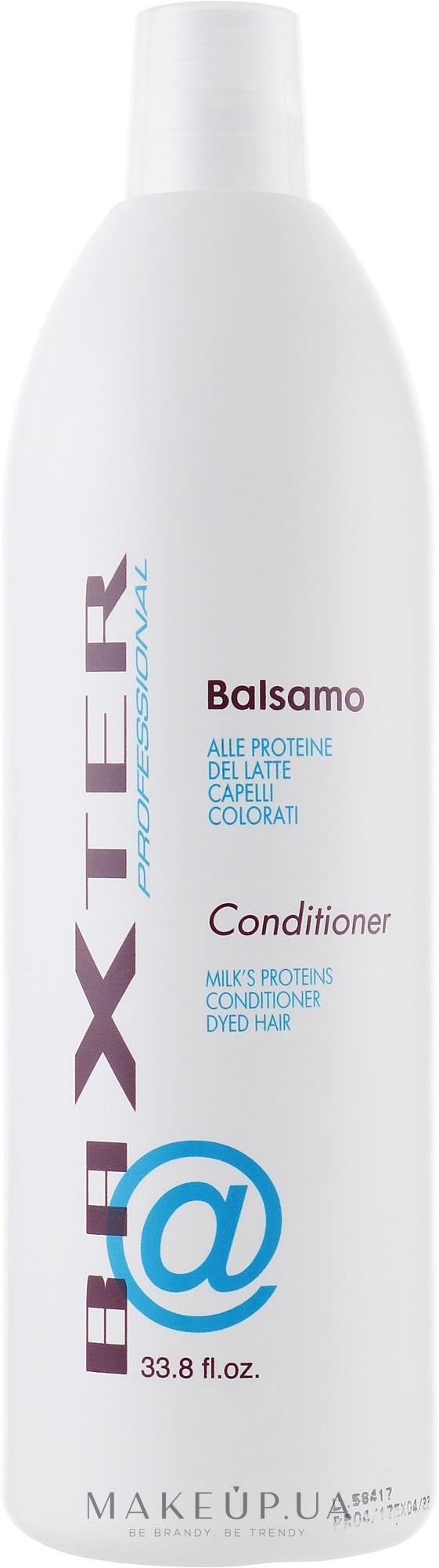 Бальзам-кондиціонер - Baxter Advanced Professional Hair Care Milk Proteins Conditioner — фото 1000ml