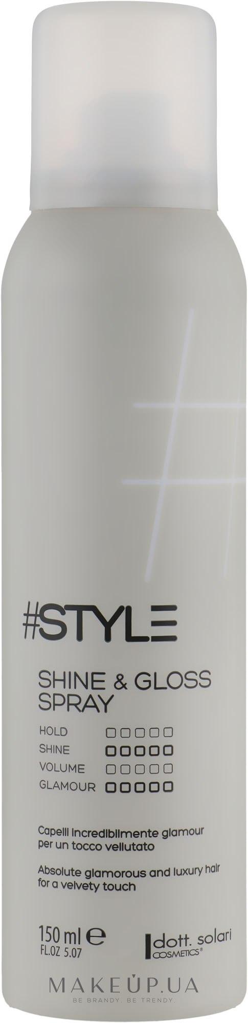 Спрей-блиск для волосся - Dott. Solari Style Shine And Gloss Spray — фото 150ml