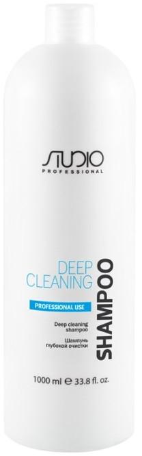 Шампунь глубокой очистки для всех типов волос - Kapous Professional Studio Shampoo