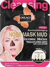 Духи, Парфюмерия, косметика Носовая маска от черных точек - Dizao Nose Mask Mud Blackhead-Removing