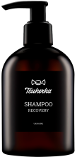 Духи, Парфюмерия, косметика Шампунь для восстановления - Tsukerka Shampoo Recovery