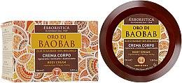 Духи, Парфюмерия, косметика Крем для тела - Athena's Erboristica Body Cream