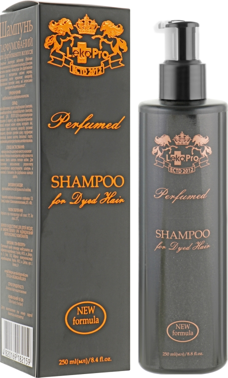 Шампунь парфюмированный для окрашенных волос - LekoPro Perfumed Shampoo For Dyed Hair
