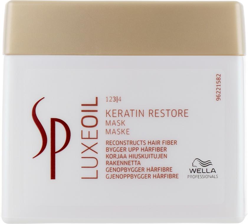 Маска для восстановления кератина волоса - Wella SP Luxe Oil Keratin Restore Mask