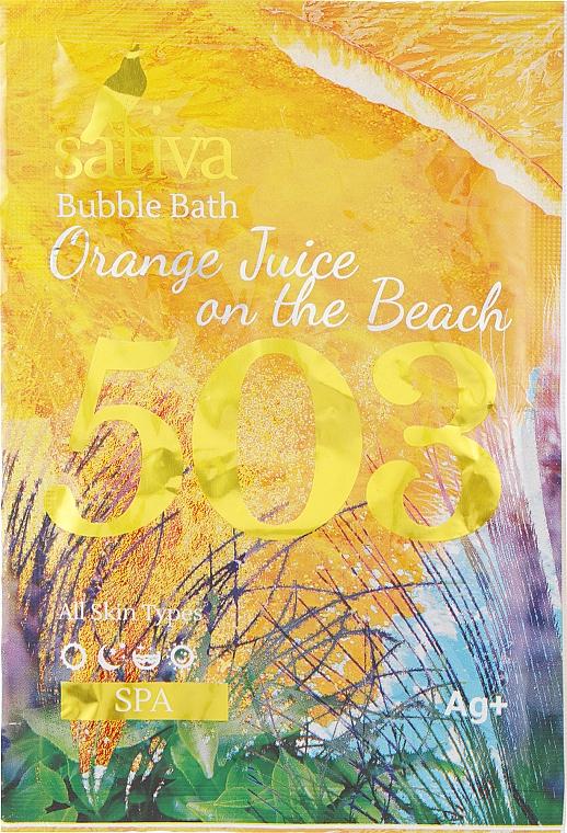 """Пена для ванны """"Апельсиновый фреш на пляже"""" №503, саше - Sativa Spa Babble Bath"""