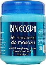 Духи, Парфюмерия, косметика Гель для массажа охлаждающий против болей в мышцах и суставах - BingoSpa Gel Blue