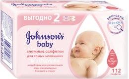 "Духи, Парфюмерия, косметика Влажные салфетки ""Без Ароматизаторов"" - Johnson's® Baby (112шт.)"