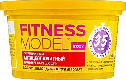 Скраб для тела антицеллюлитный, пряный, разогревающий - Fito Косметик Fitness Model — фото N2