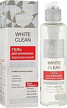 Духи, Парфюмерия, косметика Отбеливающий гель для умывания - Hirudo Derm White Clean