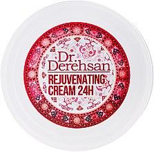 Духи, Парфюмерия, косметика Природный омолаживающий дневной крем - Hristina Cosmetics Dr. Derehsan Rejuvenating Cream 24h