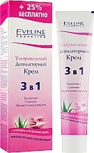 Духи, Парфюмерия, косметика Ультранежный крем для депиляции чувствительных мест - Eveline Cosmetics
