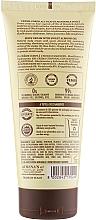 Крем для тіла з маслом солодкого мигдалю - athena's Erboristica Body Cream With Sweet Almond Oil — фото N2
