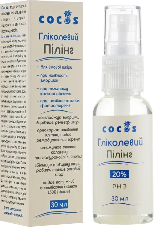 Гликолевый пилинг 20% - Cocos