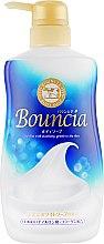 Духи, Парфюмерия, косметика Увлажняющее мыло для тела со сливками и коллагеном - Gyunyu Sekken (COW) Milky Body Soap Bouncia