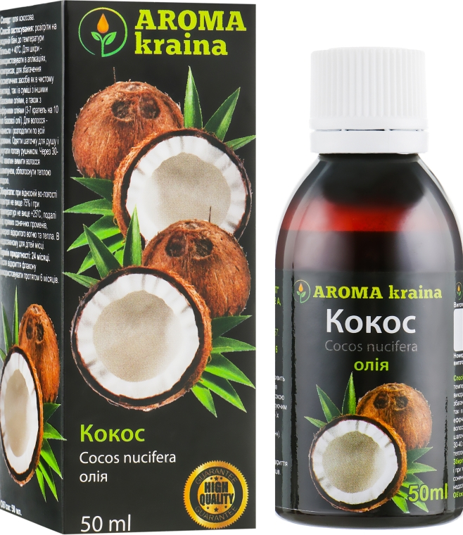 Масло кокоса - Aroma kraina